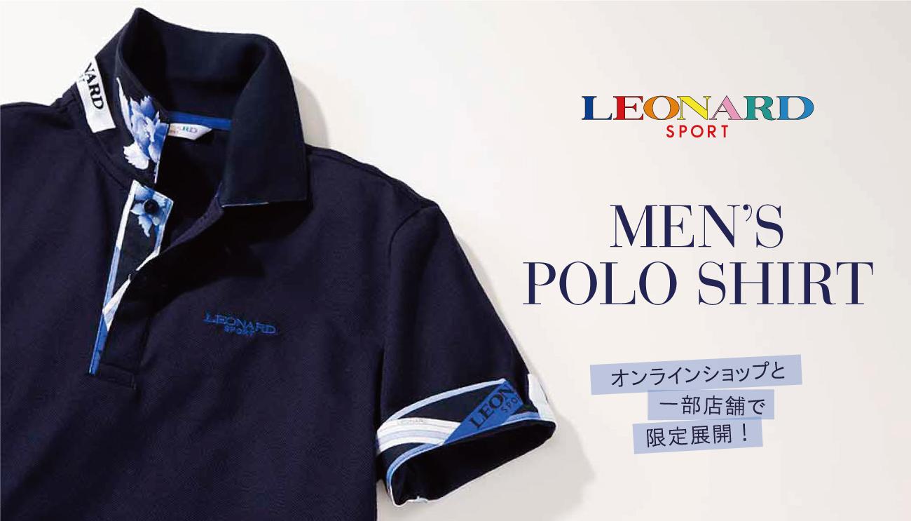 【LEONARD SPORT】メンズポロシャツ