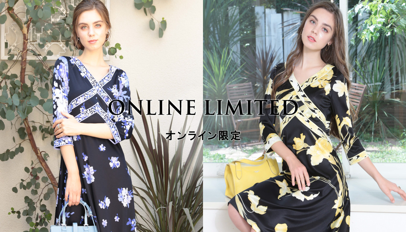 ONLINE LIMITED オンライン限定